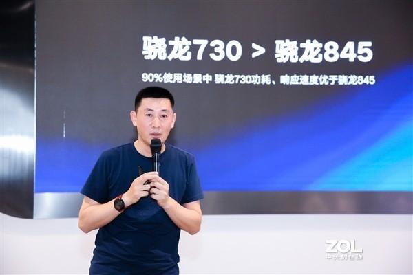 联想Z6值得买么?骁龙730性能如何?