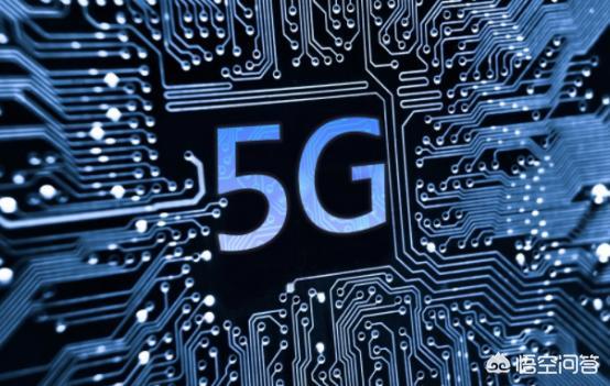 现在都是NSA的基站,SA需要明年才开始建设,现在入手5G手机合适吗?
