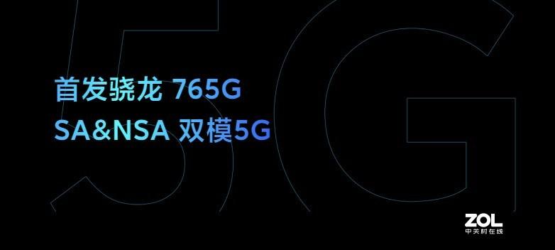 Redmi K30 5G极速版值得买么?