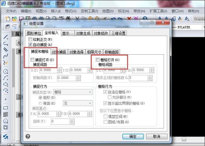 CAD绘图时鼠标总出现抖动状态怎么办?