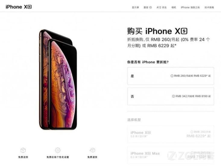 为什么苹果中国全线产品又双叒叕降价了?现在下手值不值?
