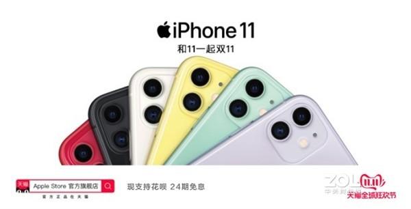 苹果产品降价能在中国销量大增么?