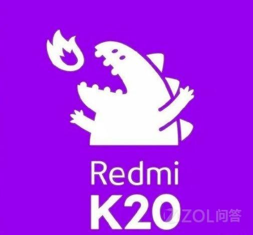 参加红米旗舰新机Redmi K20预售就肯定能买到吗?