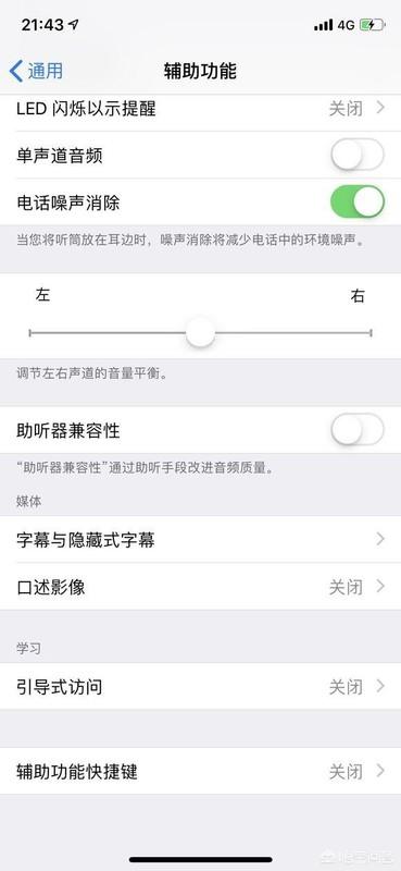 苹果xsmxs屏幕点不亮是怎么回事?要等几秒才点亮怎么办?