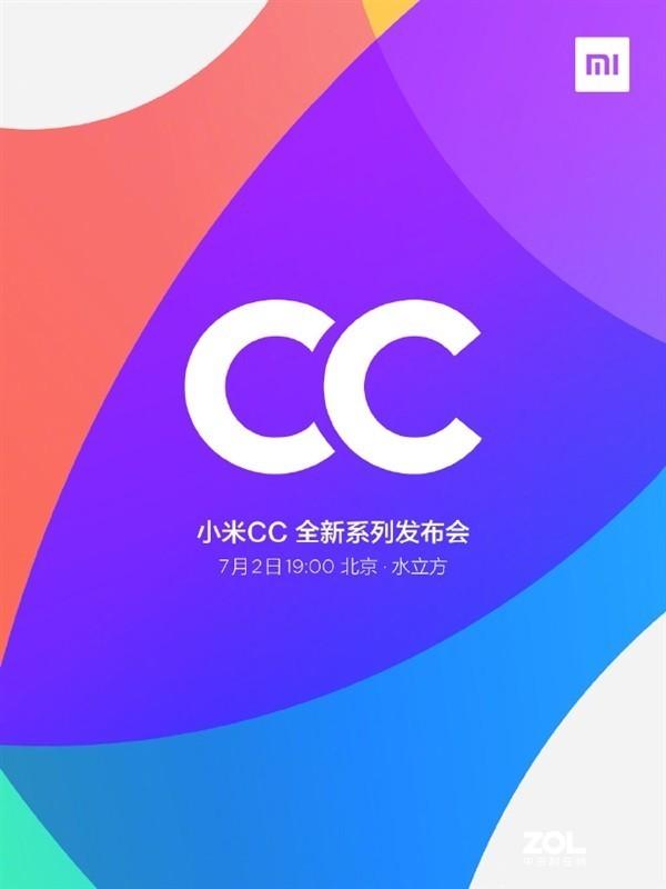 小米CC9e是什么手机?配置如何?