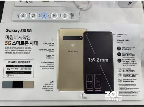 三星S10 5G版即将发布,你会买吗?