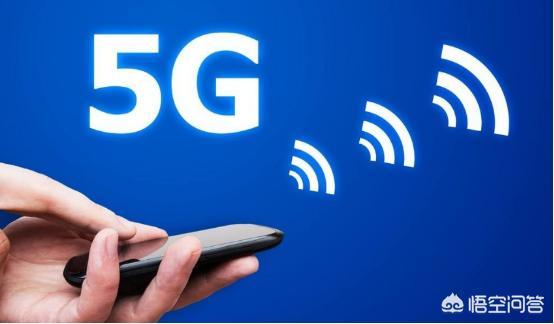 国产首批发布的5G手机价格会不会很贵呢?