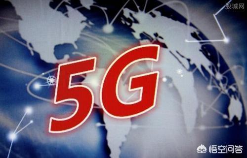 韩国5G商业化进行100多天后,5G商用效果如何?