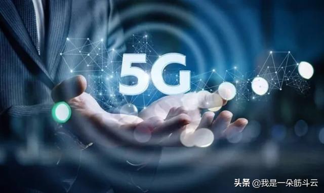 大家对于运营商5G上线后,是否发现移动端4G网速下降?