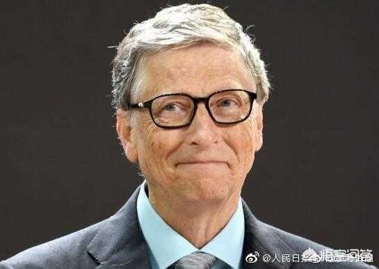 比尔盖茨谈平生最大的错:眼看着安卓发展,损失4000亿美元。你怎么看?
