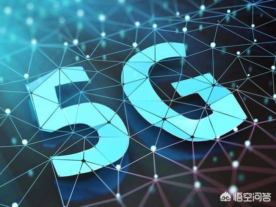 5G时代的到来,普及后传统的集成公司会有哪些挑战?如果不转型升级会被淘汰吗?