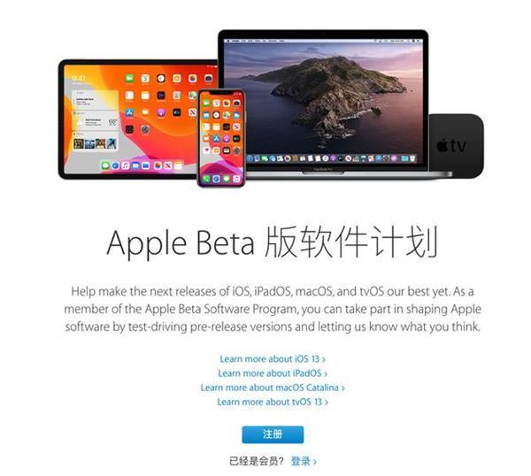 iOS 13公测版多了哪些新功能?
