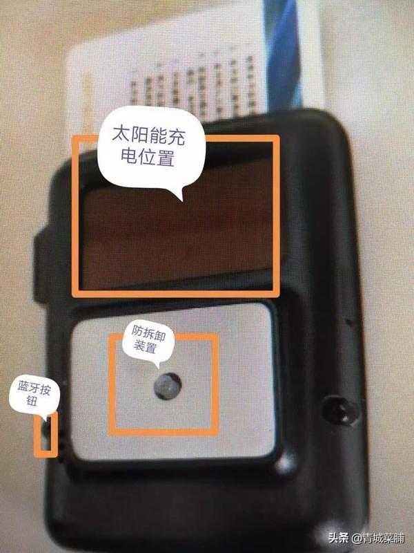 昨天装了ETC,工作人员贴在了后视镜后面的黑色区域,会不会影响充电呢?