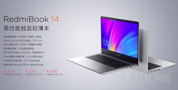 RedmiBook 14到底值不值得买?