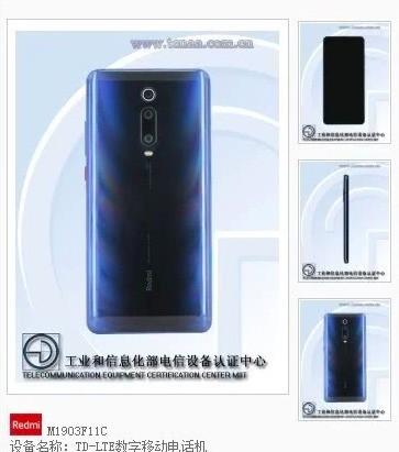 12G大内存顶配版Redmi K20 Pro什么时候上市?