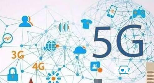 今年入网的5G手机,明年会不会受影响?
