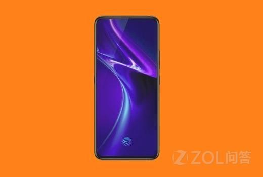 vivo X27 Pro开启预售 到底值不值得买?