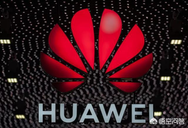 传闻华为愿意为苹果提供5G芯片,你怎么看?