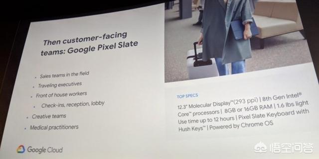 Pixel Slate继任者何时发布?