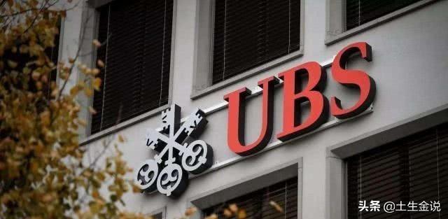100人在瑞士银行存款7.8万亿,是一个什么概念?