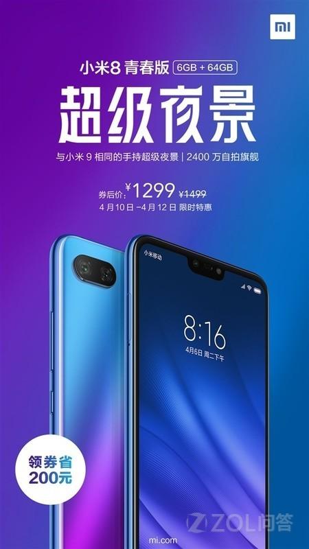千元价位拍照好的手机哪款值得入手?