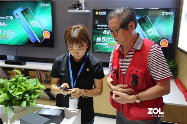 国内第一个买到5G手机的人是谁?