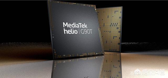 Redmi首发MTK G90,红米+联发科的配置,会是市场的变量吗?