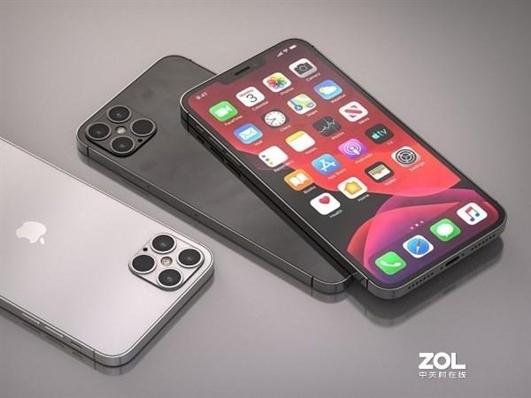 iPhone 12全系将配备OLED屏幕?