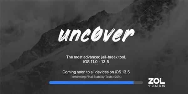 iOS新版本刚发布就被告破?