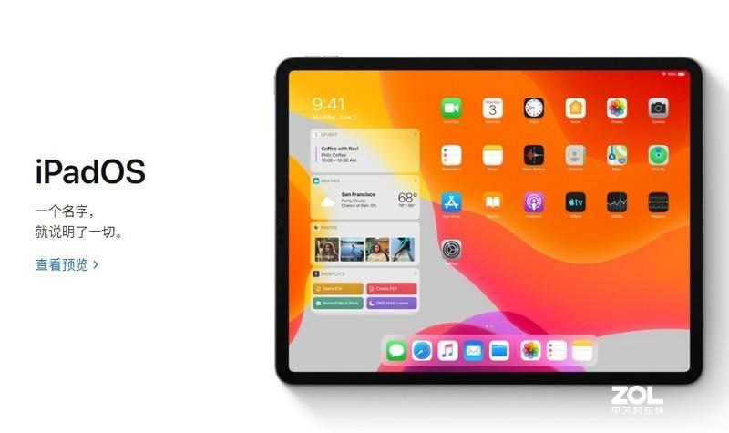 TNT系统和iPadOS系统,你觉得哪个更好用?