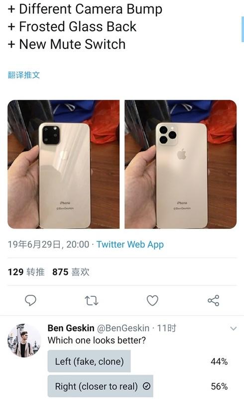 现在网上新iPhone的照片都是假的么?