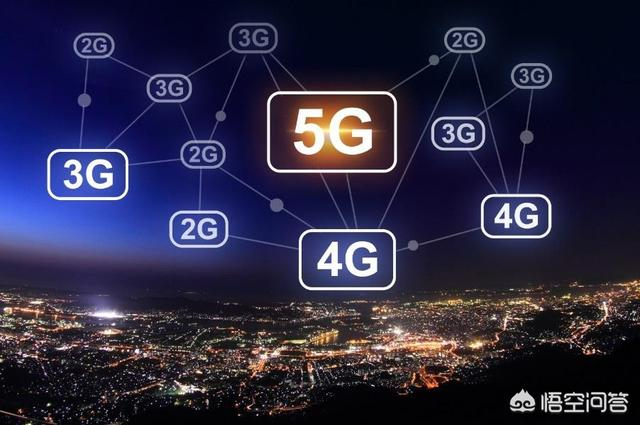 5G还值得期待吗?为什么手机的2G、3G、4G、5G不能像宽带一样真正不限流量?