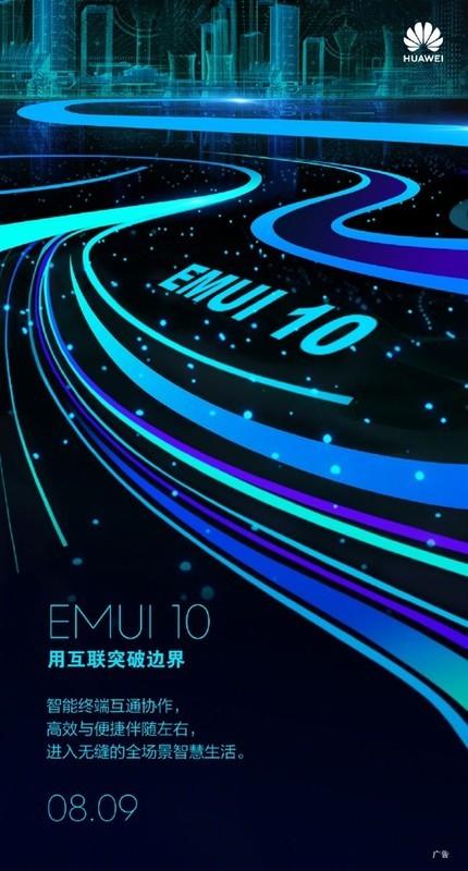 华为EMUI 10.0在哪些方面着重升级了?