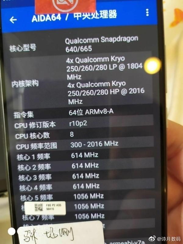 最新发布的三台小米CC手机有什么区别?