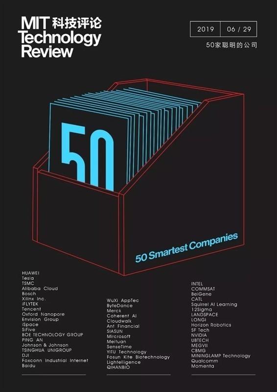 全球最聪明的50家公司,中国有几家?