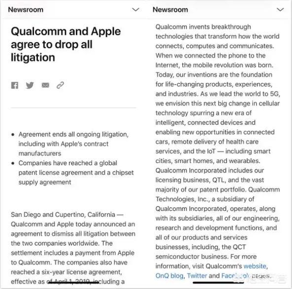 苹果真的会从华为购买5G调制解调器吗?