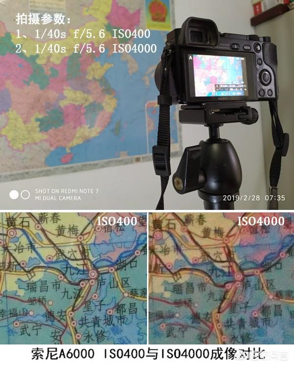 GSMArena实测荣耀V20拍照远超小米9同是4800万为何差距如此大?