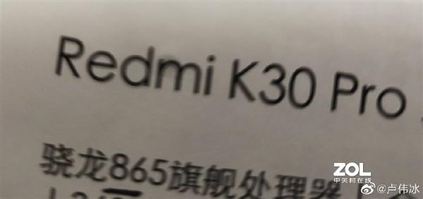 Redmi K30 Pro和小米10哪个好?