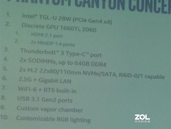 Intel被曝将全面支持PCIe 4.0?