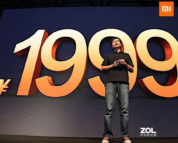 小米8月会推出一款定价1999元的手机么?