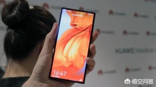 华为折叠手机的到来,将会引起各大手机厂商的新一轮混战,对此,你怎么看?