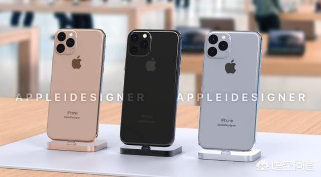如何评价2019新款iPhone或将支持Apple Pencil手写笔?