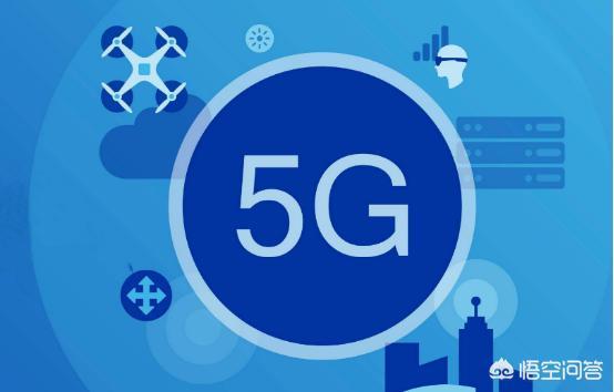 首批5G手机都是采用的NSA网络制式吗?为什么?