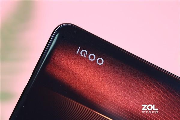 iQOO Pro 5G配置怎么样?什么时候发布?