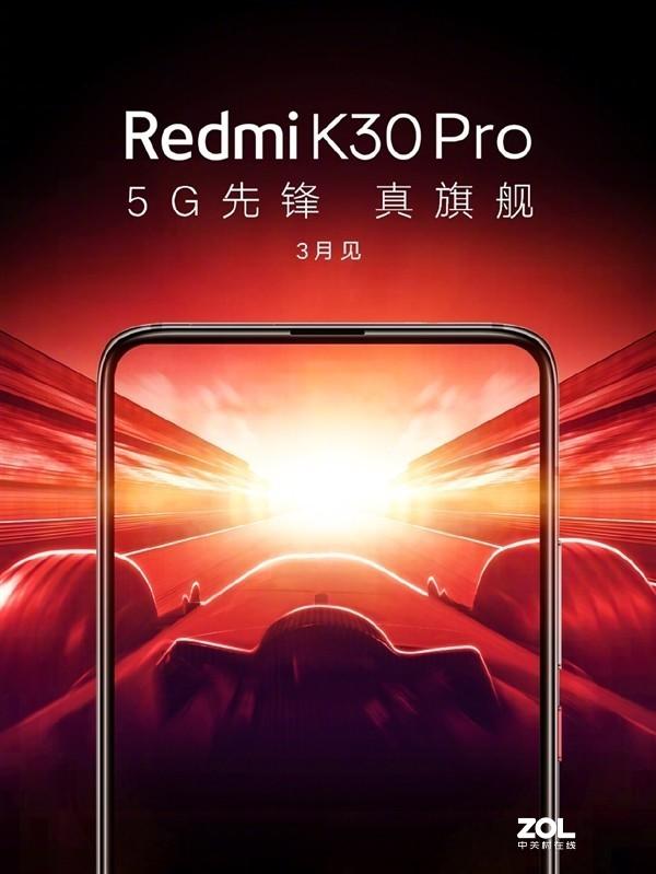 雷总为何向网友安利Redmi K30 Pro?