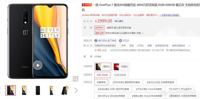 各位大神请问3千元以内256g内存,运行内存6g或8g都行,哪款手机值得买,不打游戏?