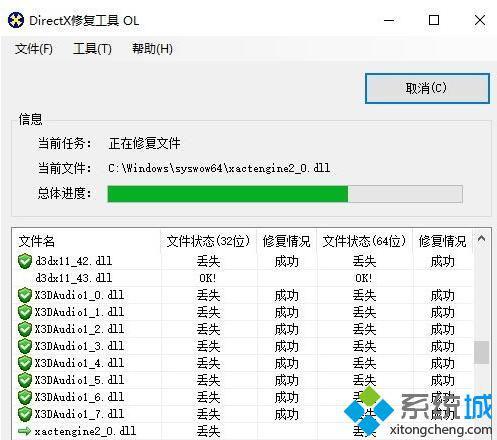 Microsoft visual c++ 2005 无法安装