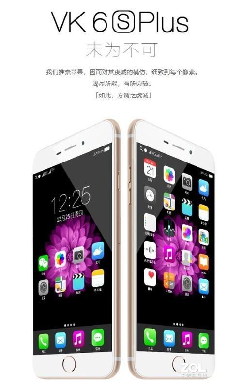 山寨版iPhone 11支持5G网络?