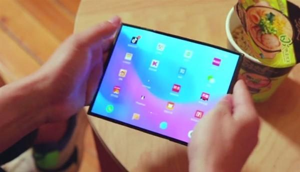 小米折叠屏手机什么时候能买到?