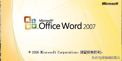 word2007如何设置双面打印?